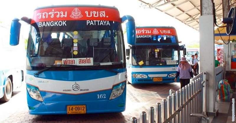 Трансфер и такси бангкок ко чанг 2021, выгодно