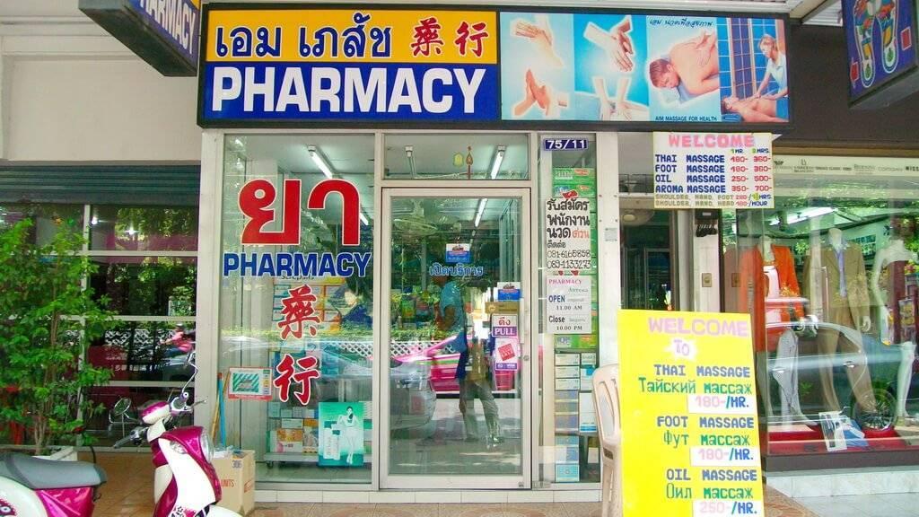Аптеки в паттайе — thaiguide.info