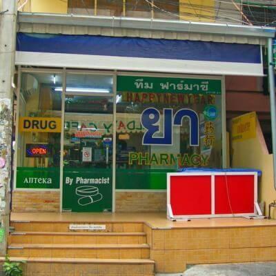Тайские капсулы – отзывы и самый полный гид по тайским бадам в интернете