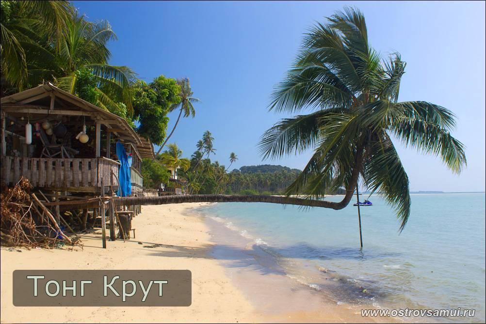 28 лучших пляжей самуи — список, фото, описание, карта