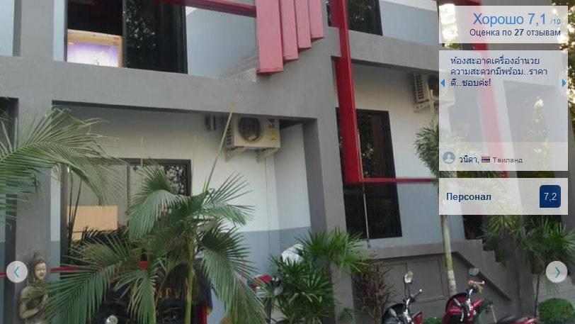 Снять квартиру в паттайе без посредников - всё о тайланде