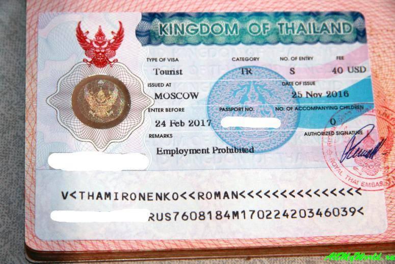 Правила въезда в тайланд для россиян на октябрь-ноябрь 2021 года