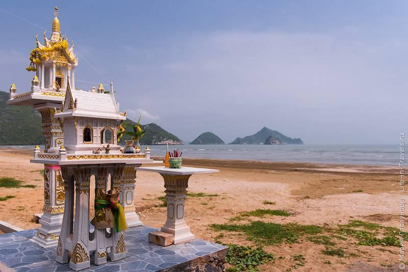 Курортный город хуахин в таиланде
