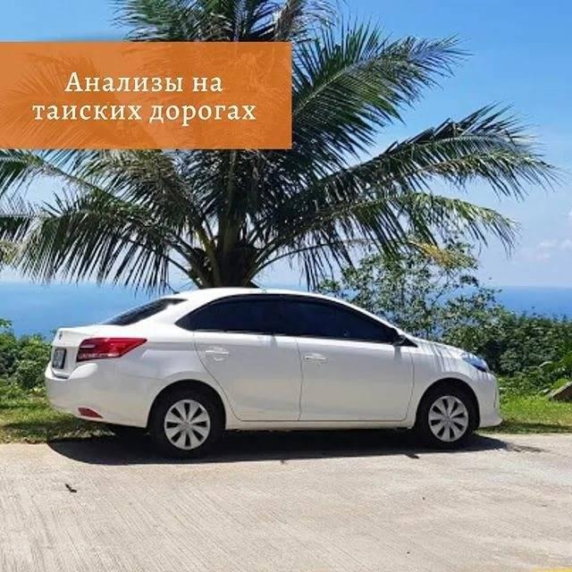 Аренда авто на пхукете | phukete.ru