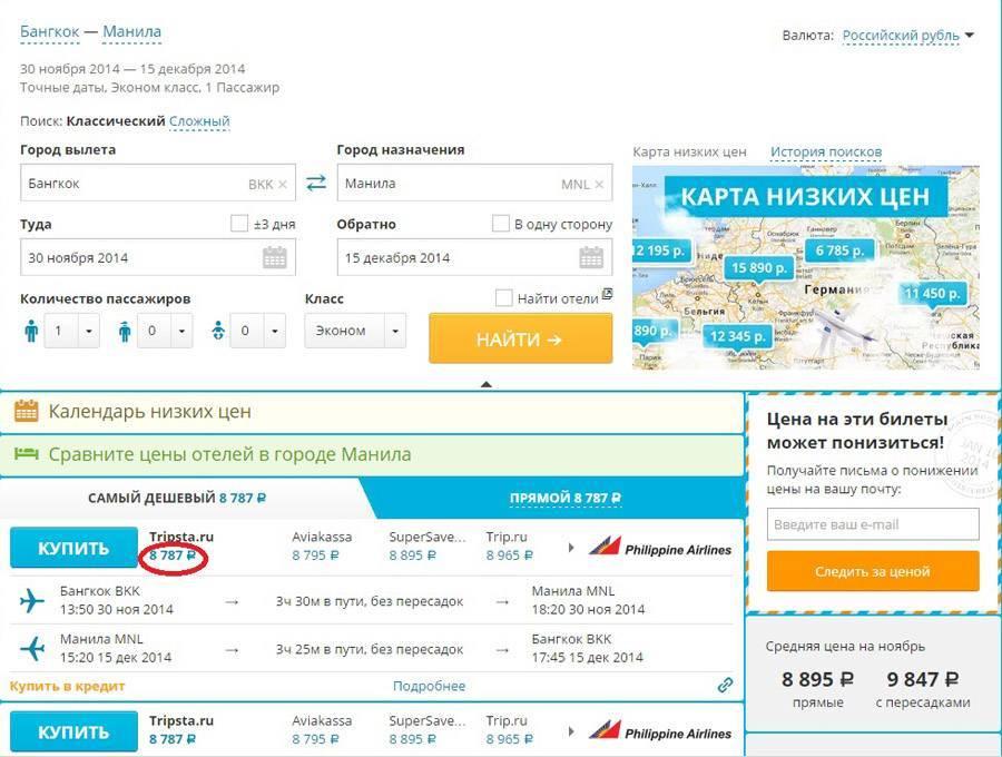Самостоятельная поездка в таиланд — 2021. цены и советы