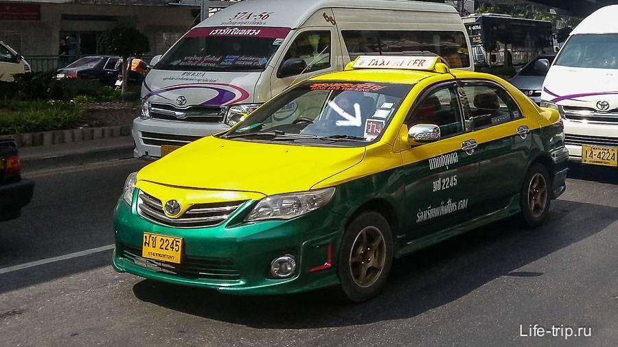Такси бангкок паттайя - как заказать дистанционно и сколько стоит