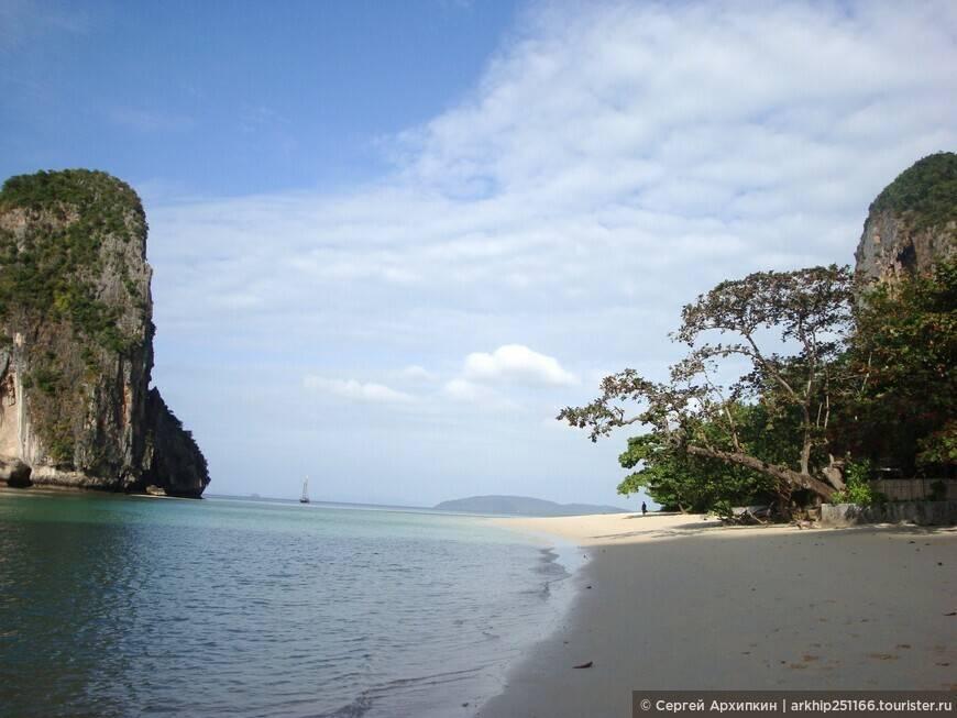 Пляж ао нанг на краби, отзывы и фото