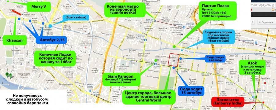 Аэропорт бангкока «суварнабхуми». онлайн-табло прилета и вылета, сайт, схема, как добраться, отели — туристер.ру