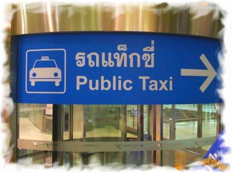 Заказать такси в бангкоке, трансфер из аэропорта бангкока в паттайю, ко чанг – 2019