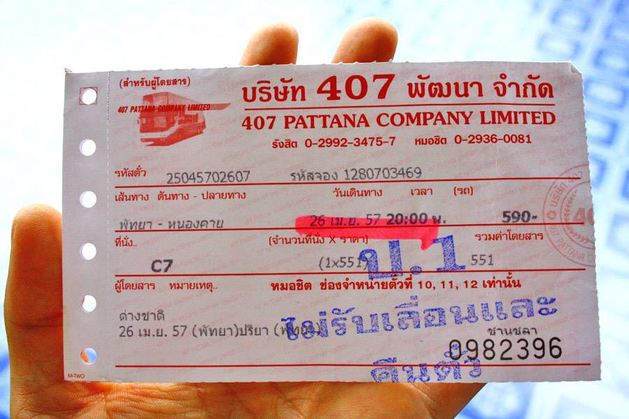 Тур в таиланд: как организовать самостоятельную поездку