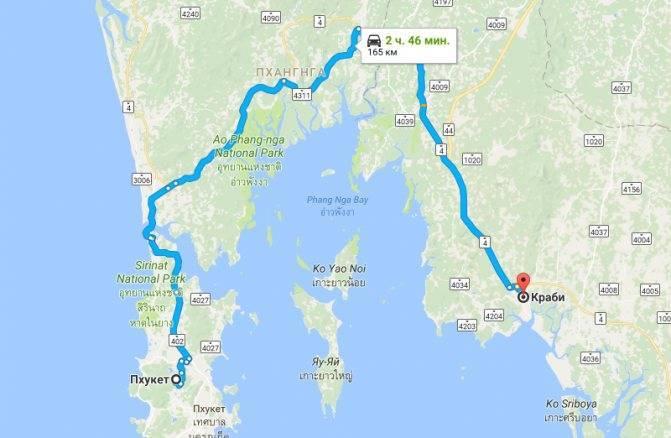 Как экономно и быстро добраться до тайланда