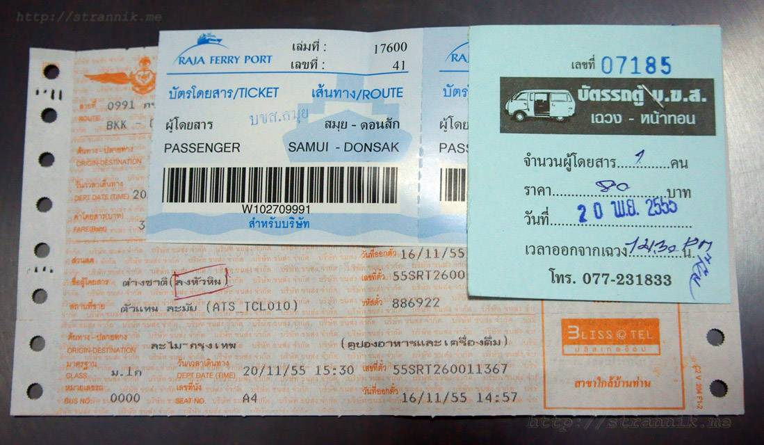 Как поехать в таиланд самостоятельно: личный опыт поездки