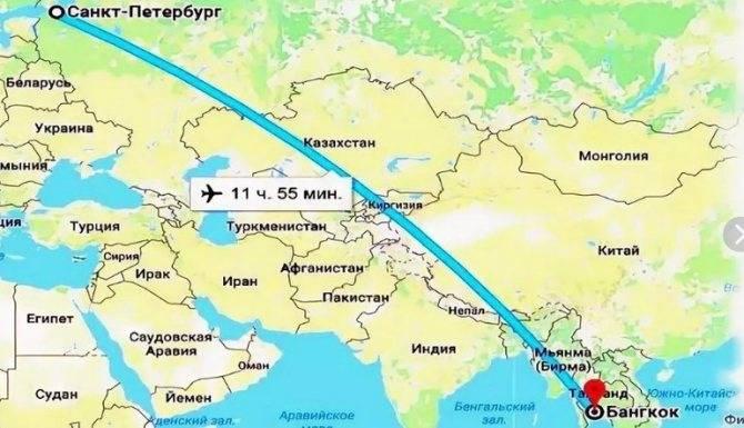 Расстояние до таиланда на самолете время перелета