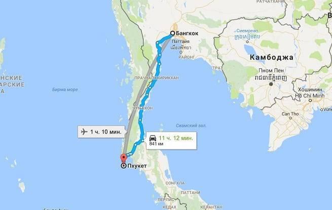 Как лететь в тайланд без обратного билета — все варианты