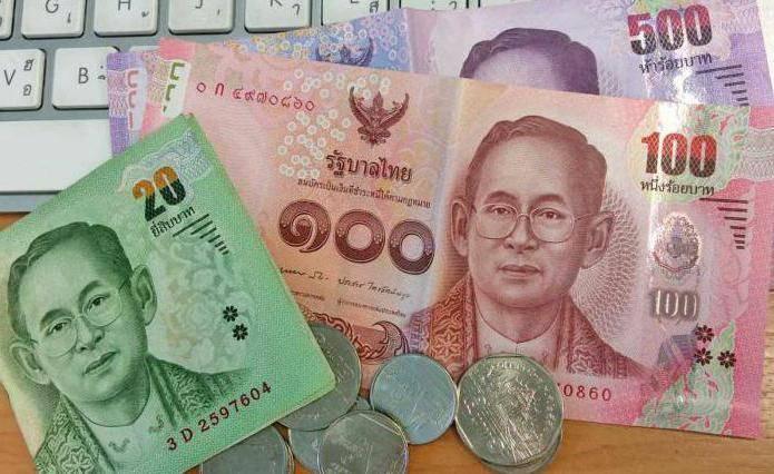 Валюта - тайский бат
