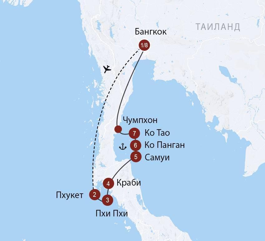 Как сейчас попасть в тайланд? октябрь 2021 года!