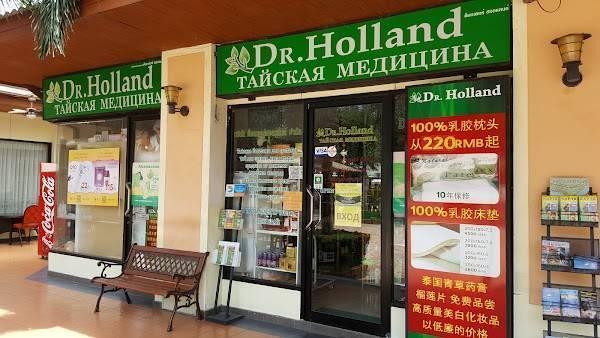 Тайские капсулы - отзывы и самый полный гид по тайским бадам в интернете - pikitrip